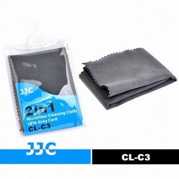 JJC 18% grå microfiber klud