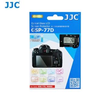 JJC Glass LCD beskyttelse til Canon EOS 77D