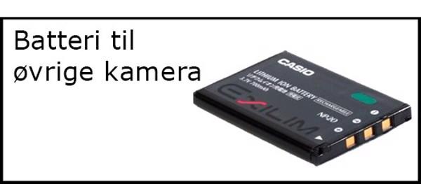 Billede til varegruppe Batteri til øvrige kamera