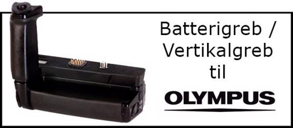 Billede til varegruppe Batterigreb til Olympus